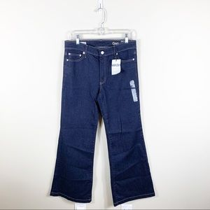 Gap midrise authentic flare jeans